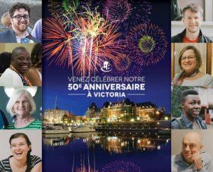 Les coopératives d'habitation du Canada se réunissent à Victoria pour célébrer leur 50e anniversaire, leurs réussites et leurs perspectives de croissance