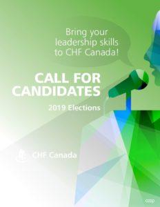 Appel de candidatures :  mettez vos compétences à contribution pour la FHCC!